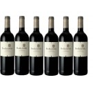 Stellenrust Pinotage (case of 6)